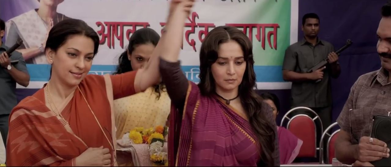 Gulaab Gang Official Trailer Ft. Madhuri Dixit And Juhi Chawla