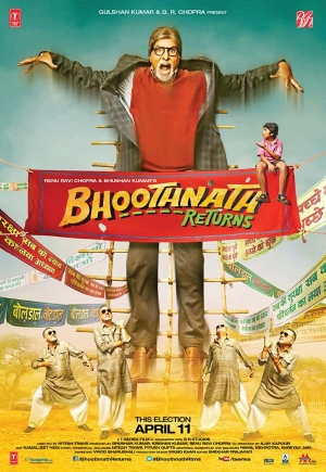 Bhoothnat returns Official Trailer