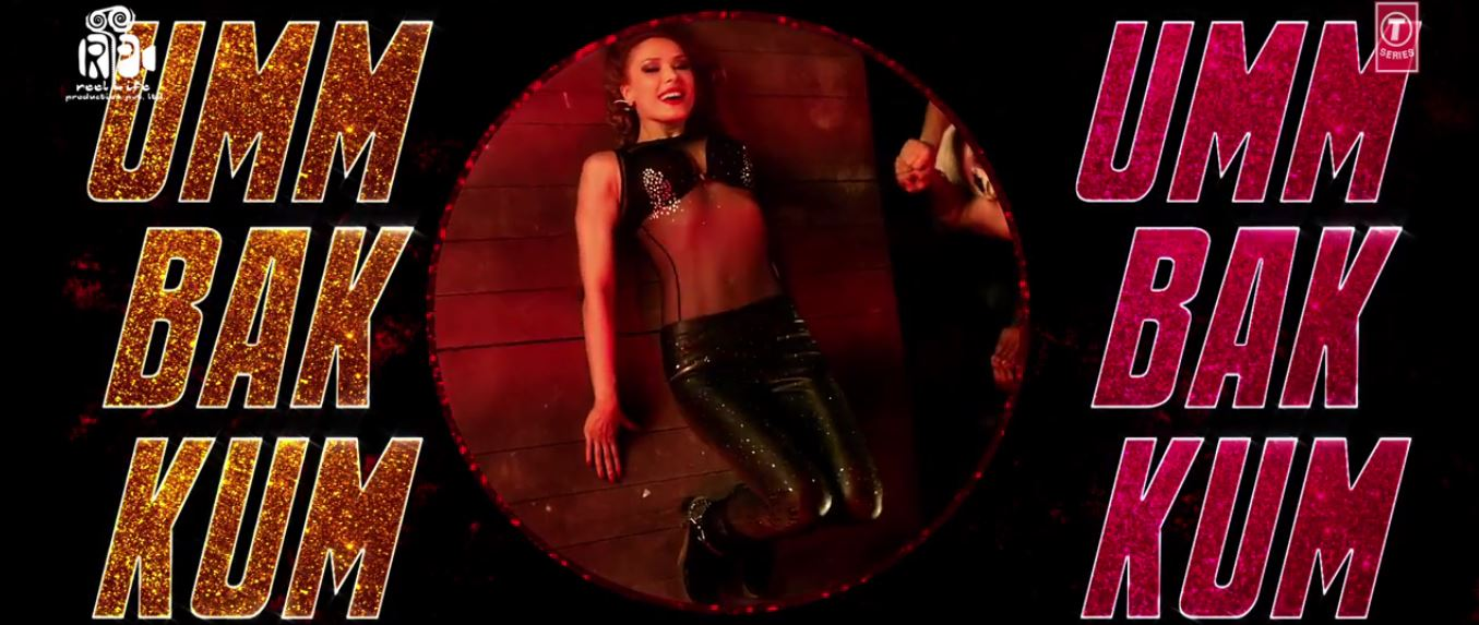 O Teri Movie- Sexy Iulia Vantur Enjoying With The Song Ummbakkum