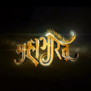 2013 TV Series Mahabharat Star Plus