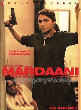 Mardaani Official Poster