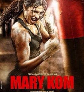 Mary Kom Official Poster