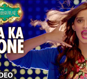 Maa Ka Phone Full HD Video Song Download Khoobsurat Movie
