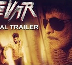 Tevar Movie First Officia Teaser HD Video Download