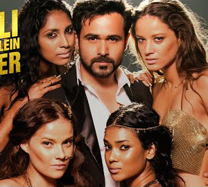 Ungli Pe Nachalein Official HD Video Song Download from Ungli Film