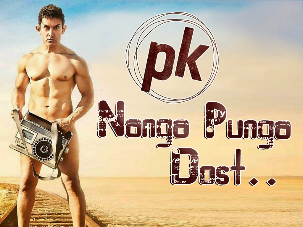 Online Wall Stickers Nanga Punga Dost Hd Video Song From Pk Movie Entertainment
