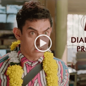 PK Dialogue & Funnies Promo
