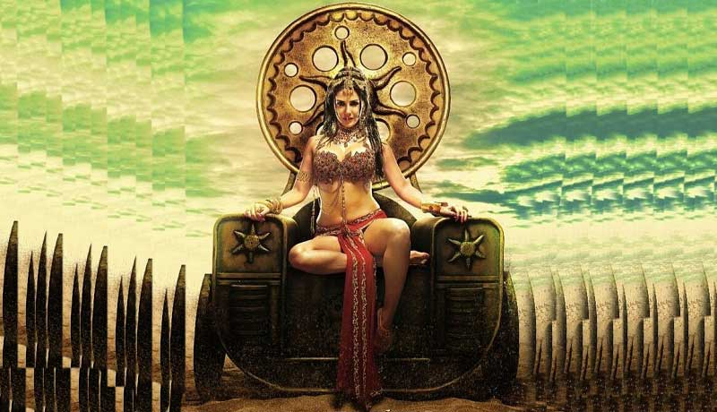 Sunny Leone First Look Poster In Leela Movie
