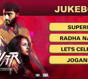 Tevar Movie All HD Video Songs Download