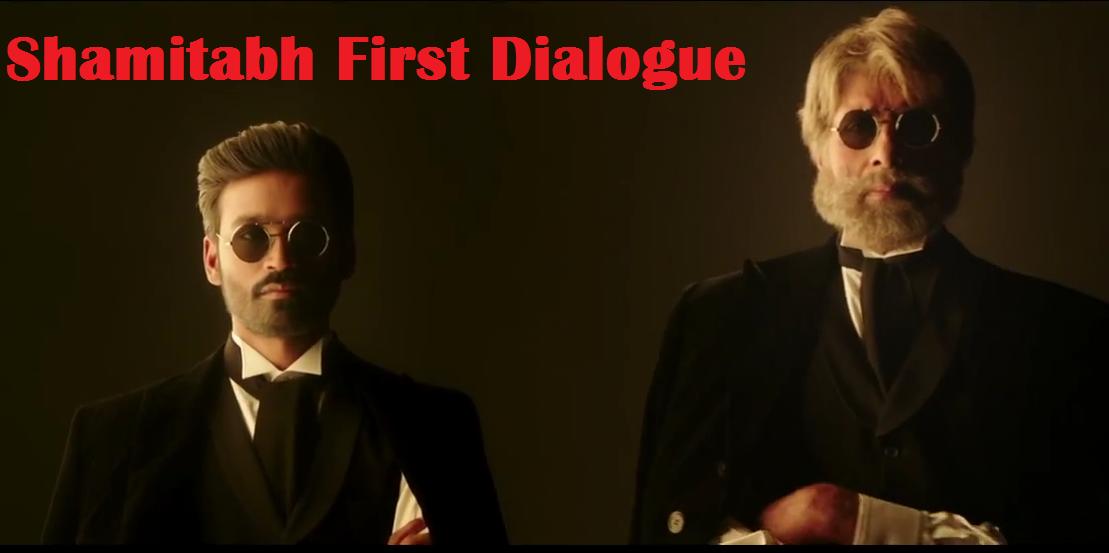 Amitabh Dhanush In Shamitabh Movie Dialogue