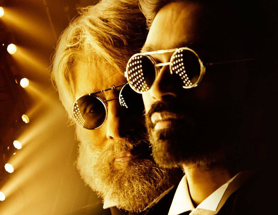 Piddly HD Video Song From Shamitabh