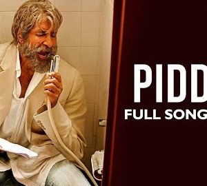 Piddly HD Video Song Watch And Download