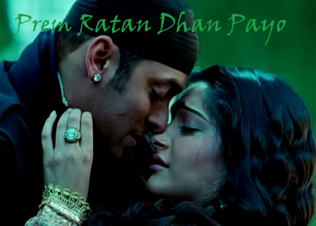 Salman Khan Upcoming Movie Prem Ratan Dhan Payo Poster