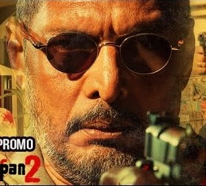 Ab Tak Chhappan 2 Dialogue Promo Video Download