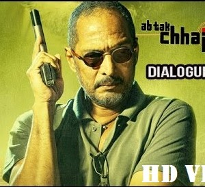 Ab Tak Chhappan 2 Dialogues hd Video Download