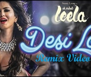 Desi Look Remix Video Song Download