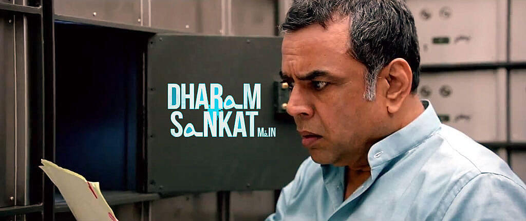 Dharam Sankat Mein Dialogue HD Video