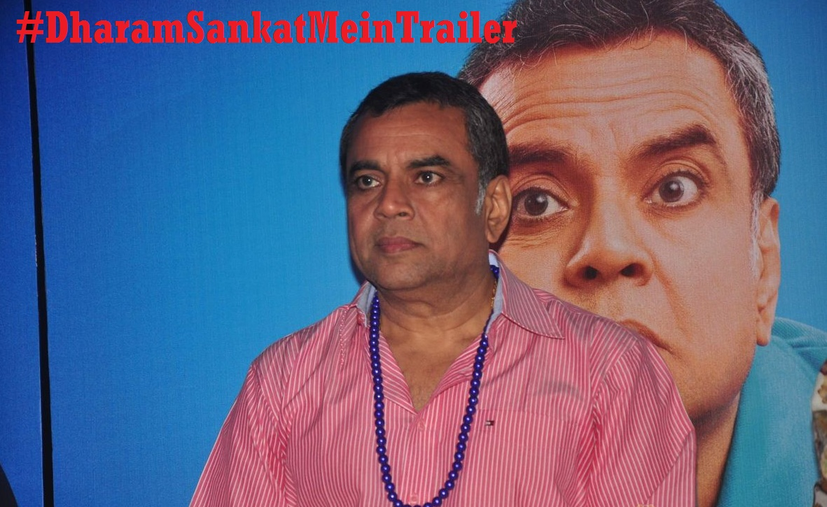 Dharam Sankat Mein Teaser HD Video