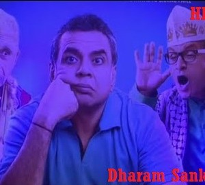 Paresh Rawal's Dharam Sankat Mein First Look Poster