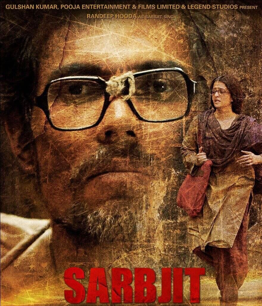 sarbjit dialogue promo hs video