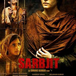 sarbjit film poster
