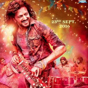 Banjo First Look Poster