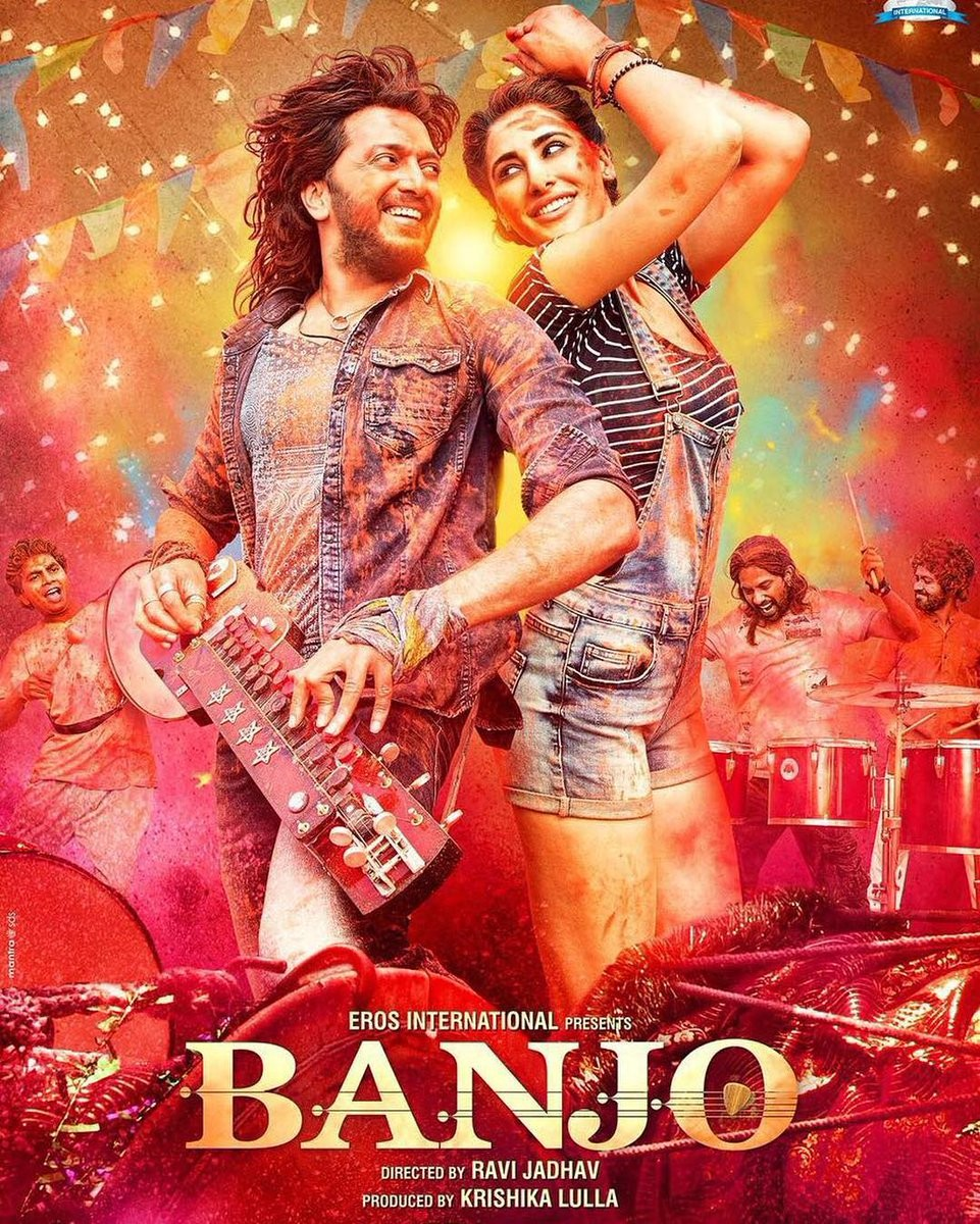 Banjo Official Theatrical Trailer