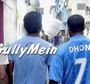 Har Gully Mein Dhoni Hai Wallpaper