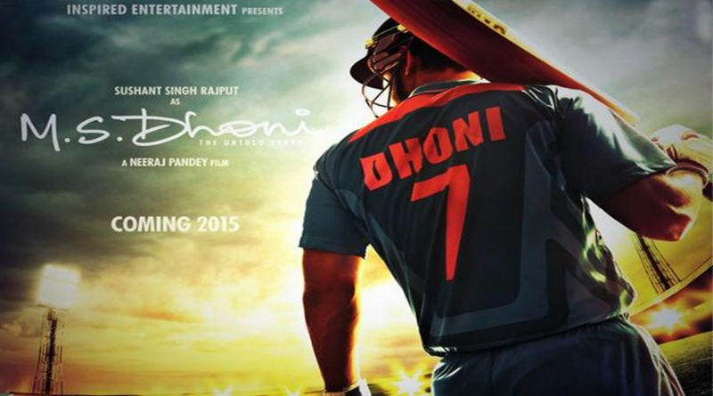 Har Gully Mein Dhoni Hai Full HD Video