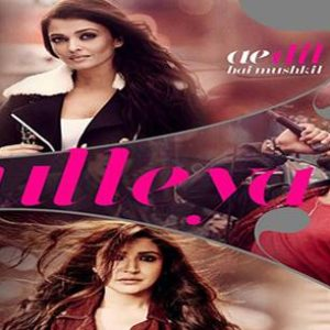 Ranbir Kapoor and Aishwarya Rai Bachchan in Bulleya