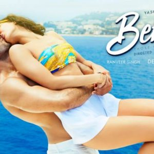 Befikre Hot Poster