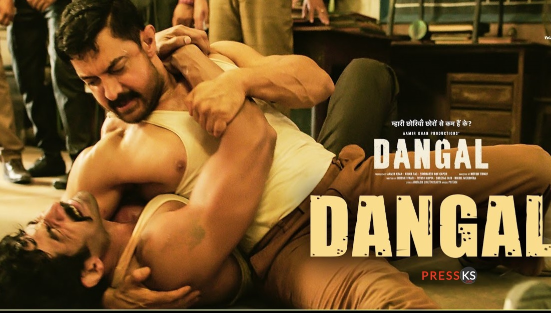 Dangal Title Song Video