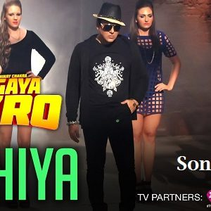 Mahiya-Aa-Gaya-Hero-video-image