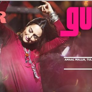gulabi-video-song-photo