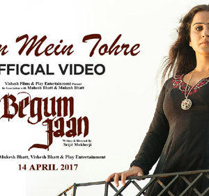 prem-mein-tohre-video-song-image