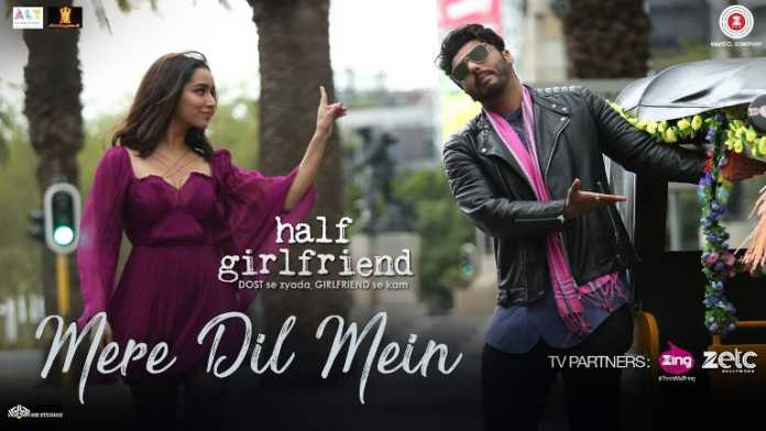 mere-dil-mein-video-song-image