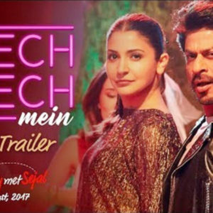 Beech-Beech-Mein-Video-Song-Image
