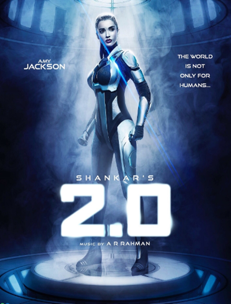 Amy Jacksons Film 2.0