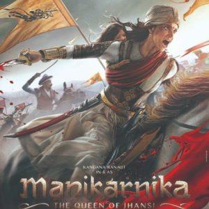 Kangana Ranaut Film Poster